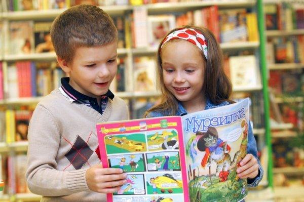 Картинки по запросу дети с журналами