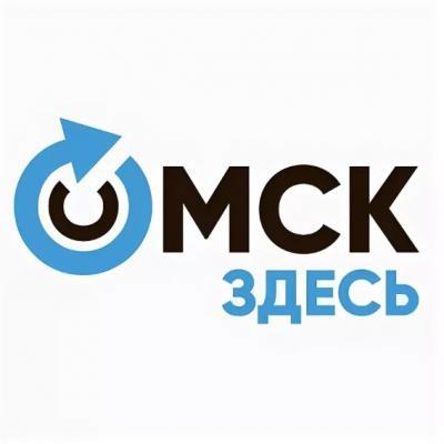 #встречисавтором в Омске