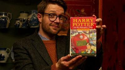 Редкий экземпляр книги о Гарри Поттере продали за 33 тысячи фунтов
