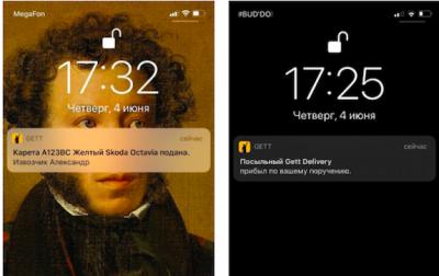 Пассажиры такси смогут погрузиться в эпоху Пушкина