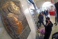 Вокзал для двоих. Мандельштама увековечили в Екатеринбурге