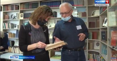 Первая библиотека— музей советской книги открылась в Калининграде