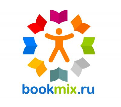 Лауреаты премий BookMix.ru (Май 2020)