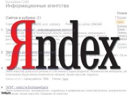 Яндекс открыл поисковый сервис Яндекс.Книги