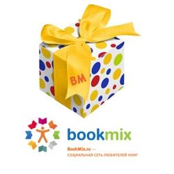 BookMix.ru: Новый сервис и дополнительные услуги для пользователей