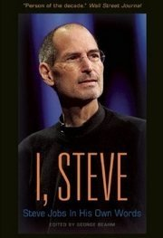 В США издадут 160-страничный цитатник Стива Джобса