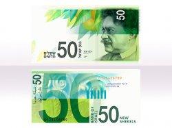 На новых банкнотах Израиля изображены только поэты