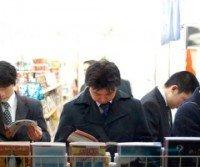 Большинство молодежи в Японии предпочитает бумажные книги