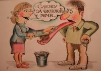 Стихи о маме отучат российских военных материться