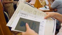 Для российских абитуриентов-2014 составили рейтинг специальностей вузов