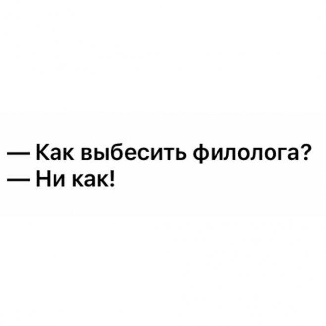 """Рецензия BookMix.ru на книгу """"Алло! Давай поговорим"""", или переговорные устройства"""