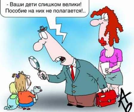 Бизнес для мам