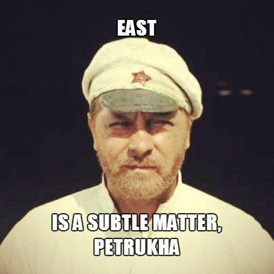 Восток – дело тонкое, Петруха!