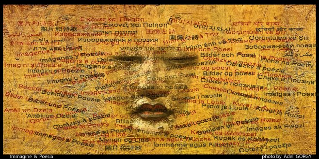О смысле анализа стихотворения
