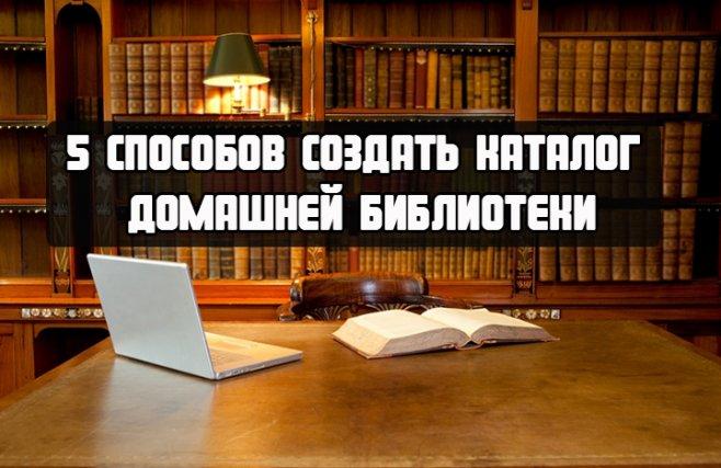 pdf как дожить до