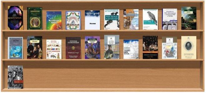 программа для создания каталога книг скачать бесплатно - фото 5