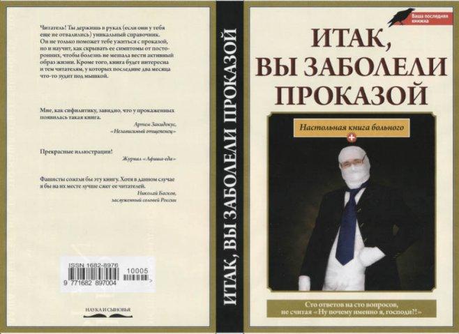 книги обложка картинки