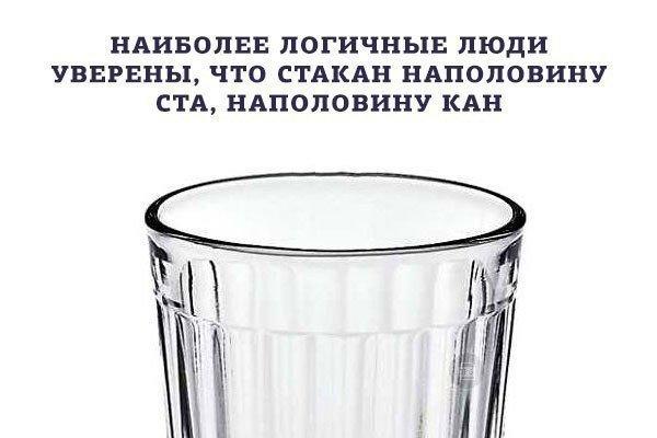 Стих что в стаканах у меня