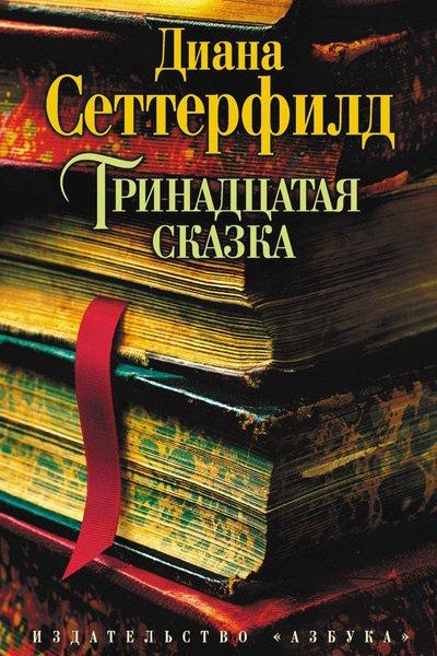 Для взрослого читать