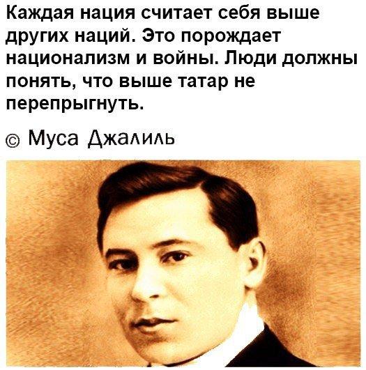Петрова делаем, прикольные татарские картинки