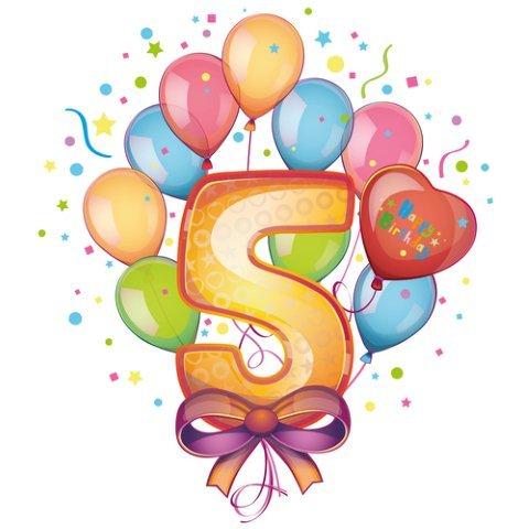 Открытки с днем рождения с цифрой 5 45